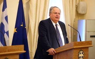 O ΥΠΕΞ Νίκος Κοτζιάς στην τελετή ορκωμοσίας της νέας σειράς Διπλωματικών Ακολούθων του Υπουργείου Εξωτερικών, στο ΥΠΕΞ, Δευτέρα 23 Απριλίου 2018. ΑΠΕ - ΜΠΕ/ΑΠΕ - ΜΠΕ/Αλέξανδρος Μπελτές
