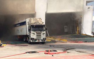 Η έγκαιρη αντίδραση των εμπλεκομένων και η υποδειγματική λειτουργία του συστήματος πυρόσβεσης απέτρεψαν την τραγωδία.