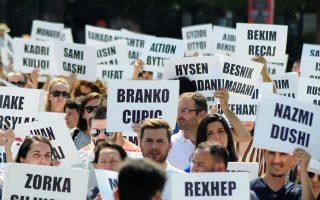 Πολίτες κρατούν ονόματα αγνοουμένων σε διαδήλωση στην Πρίστινα.