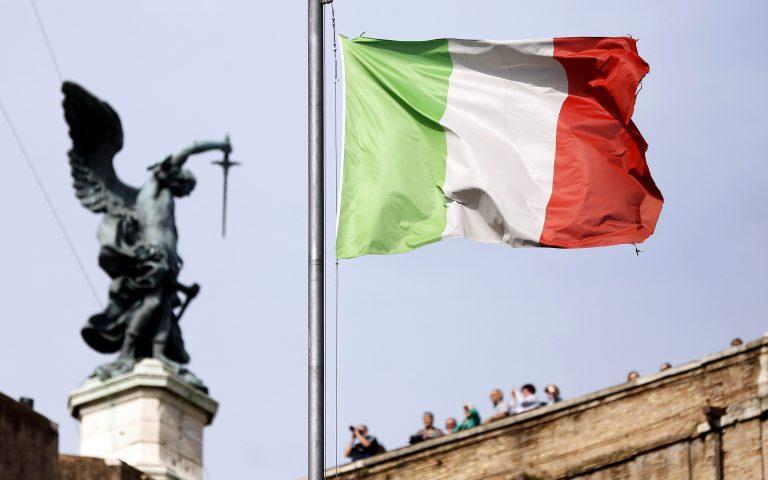 Euractiv: Σύννεφα στην Ευρώπη καθώς συμπληρώνονται δέκα χρόνια από την κατάρρευση της Lehman Brothers