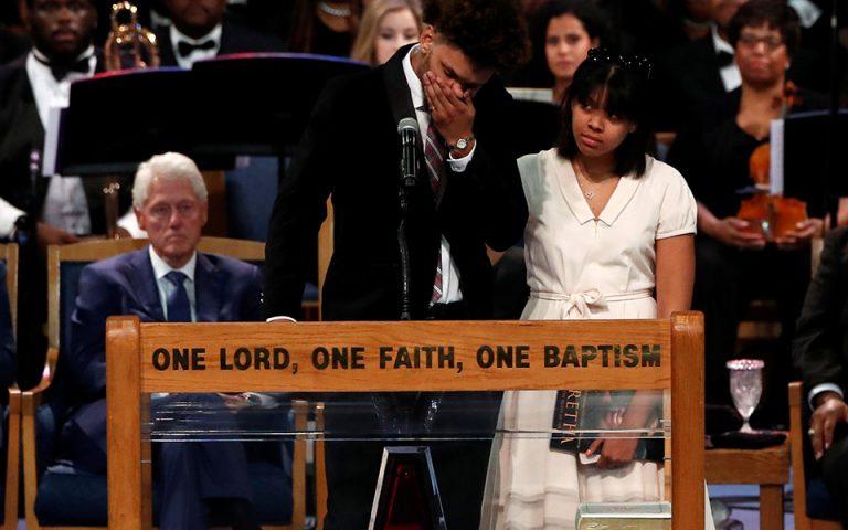 Τελευταίο αντίο στη βασίλισσα της Soul – Παρών στην τελετή ο Μπιλ Κλίντον (video)