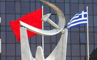kke-apoteloyn-proklisi-oi-exaggelies-tsipra0