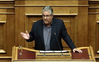 Ο ΓΓ της ΚΕ του ΚΚΕ Δημήτρης Κουτσούμπας μιλάει στην Ολομέλεια της Βουλής στη συζήτηση προ Ημερησίας Διατάξεως, με πρωτοβουλία του αρχηγού της αξιωματικής αντιπολίτευσης και προέδρου της Νέας Δημοκρατίας Κυριάκου Μητσοτάκη, σε επίπεδο αρχηγών κομμάτων, με θέμα την Οικονομία, τις αποφάσεις του Eurogroup και τις  δεσμεύσεις  που ανέλαβε η κυβέρνηση, Αθήνα, Πέμπτη 05 Ιουλίου 2018. . ΑΠΕ-ΜΠΕ/ΑΠΕ-ΜΠΕ/ΣΥΜΕΛΑ ΠΑΝΤΖΑΡΤΖΗ