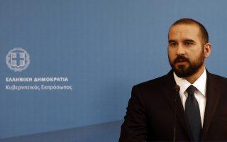 Ο υπουργός Επικρατείας και Κυβερνητικός Εκπρόσωπος Δημήτρης Τζανακόπουλος μιλάει κατά τη διάρκεια ενημέρωσης των πολιτικών συντακτών, στην Γενική Γραμματεία Ενημέρωσης και Επικοινωνίας, Αθήνα Τρίτη 31 Ιουλίου 2018. ΑΠΕ-ΜΠΕ/ΑΠΕ-ΜΠΕ/ΑΛΕΞΑΝΔΡΟΣ ΒΛΑΧΟΣ ΑΠΕ-ΜΠΕ/ΑΠΕ-ΜΠΕ/ΑΛΕΞΑΝΔΡΟΣ ΒΛΑΧΟΣ