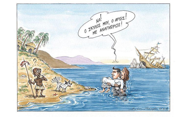 Σκίτσο του Ηλία Μακρή (21.08.18)
