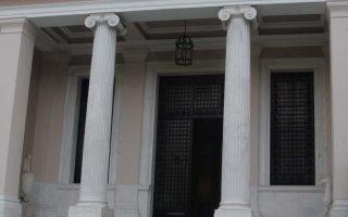 Το κτίριο του Μεγάρου Μαξίμου, Δευτέρα 09 Ιανουαρίου 2006.