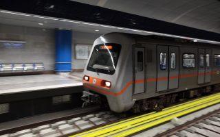 Ο διαγωνισμός αφορά την εκτέλεση των πρόδρομων εργασιών της νέας γραμμής 4 του μετρό της Αθήνας στο τμήμα από το Αλσος Βεΐκου μέχρι το Γουδί.