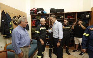 Από τη Ζάκυνθο την Παρασκευή ο κ. Μητσοτάκης (στη φωτ. συνομιλεί με πυροσβέστες) διαμήνυε ότι ο Αλέξης Τσίπρας αντιπροσωπεύει το «χθες» και δεν μπορεί να μιλήσει για το «αισιόδοξο αύριο» της χώρας.