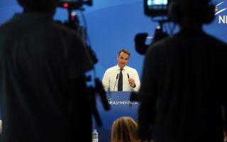 Ο πρόεδρος τη ΝΔ Κυριάκος Μητσοτάκης (Κ) απαντά σε ερωτήσεις δημοσιογράφων στη σημερινή συνέντευξη τύπου που παραχώρησε στα κεντρικά γραφεία του κόμματος σχετικά με την καταστροφική πυρκαγιά στην Ανατ. Αττική, Τρίτη 31 Ιουλίου 2018. ΑΠΕ-ΜΠΕ/ΑΠΕ-ΜΠΕ/Αλέξανδρος Μπελτές