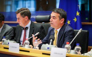 Ο υπουργός Εξωτερικών της ΠΓΔΜ Νίκολα Ντιμιτρόφ ενώπιον της Επιτροπής Εξωτερικών Υποθέσεων του Ευρωκοινοβουλίου στις Βρυξέλλες.
