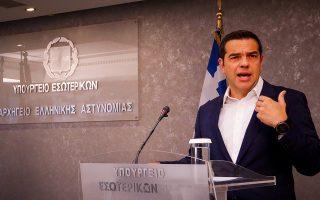 Ο Πρωθυπουργός Αλέξης Τσίπρας  επισκεφθηκε το Υπουργείο Προστασίας του Πολίτη με σκοπό να ανακοινώσει το νέο σχέδιο για την Πολιτική Προστασία. Πέμπτη 9/8/2018. (Eurokinissi/ΚΟΝΤΑΡΙΝΗΣ ΓΙΩΡΓΟΣ)