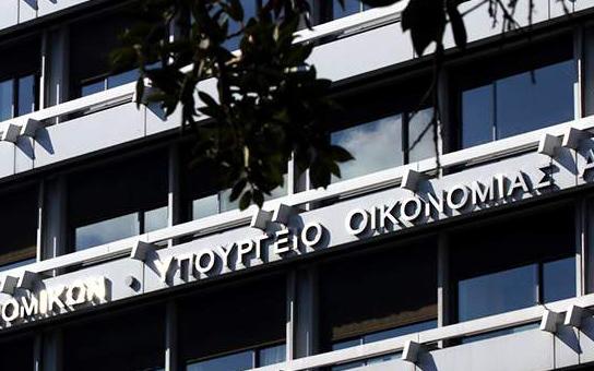 Περιφέρεια Δ. Ελλάδας: Ενίσχυση σχεδίων έρευνας σε ενεργειακές εφαρμογές