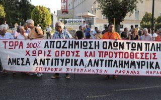 Παρέμβαση διαμαρτυρίας στη Βουλή και την Περιφέρεια Αττικής από την Επιτροπή Πυρόπληκτων Κατοίκων Ραφήνας - Μαραθώνα.