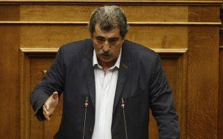 Ο αναπληρωτής υπουργός Υγείας Παύλος Πολάκης μιλάει από το βήμα της Βουλής στη συζήτηση για τη ψήφιση του νομοσχεδίου με τα προαπαιτούμενα για το κλείσιμο της 4ης αξιολόγησης, Τετάρτη 13 Ιουνίου 2018. ΑΠΕ-ΜΠΕ/ΑΠΕ-ΜΠΕ/ΑΛΕΞΑΝΔΡΟΣ ΒΛΑΧΟΣ