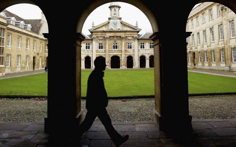 Μεγαλύτερα τα Πανεπιστημιακά «παραπτώματα» από την διαχειριστική ανεπάρκεια στις πυρκαγιές;