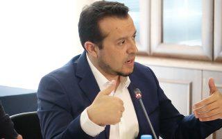(Ξένη δημοσίευση)  Ο Υπουργός Ψηφιακής Πολιτικής, Τηλεπικοινωνιών και Ενημέρωσης, Νίκος Παππάς, παρουσίασε στο Εμπορικό και Βιομηχανικό Επιμελητήριο Αθηνών (ΕΒΕΑ), μαζί με τον Υφυπουργό Οικονομίας και Ανάπτυξης, Στέργιο Πιτσιόρλα, τον Γενικό Γραμματέα Ψηφιακής  Πολιτικής του Υπουργείου ΨΗΠΤΕ, Στέλιο Ράλλη και τον Πρόεδρο του ΕΒΕΑ, Κωνσταντίνο Μίχαλο, το έργο «Ψηφιακός Μετασχηματισμός του Γενικού Εμπορικού Μητρώου (ΓΕΜΗ) για την κατάθεση ισολογισμών με προηγμένες ψηφιακές υπογραφές και παροχή απομακρυσμένων ψηφιακών υπογραφών προς τις επιχειρήσεις» (e-ΓΕΜΗ), προϋπολογισμού 11,3 εκατ. Ευρώ,  την Τετάρτη 4 Ιουλίου 2018. Στόχος του e-ΓΕΜΗ είναι ο εκσυγχρονισμός της ελληνικής επιχειρηματικότητας, μέσω της αυτοματοποίησης των διαδικασιών στις οποίες προβαίνουν οι επιχειρήσεις της χώρας, όπως η κατάθεση των ισολογισμών. Με τη λειτουργία του έργου, θα παρασχεθούν δωρεάν 130.000 απομακρυσμένες ψηφιακές υπογραφές προς τις επιχειρήσεις μέσα από την Κεντρική Ένωση Επιμελητηρίων Ελλάδος (ΚΕΕ). ΑΠΕ-ΜΠΕ/ΓΓ ΕΝΗΜΕΡΩΣΗΣ/STR