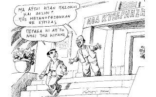 skitso-toy-andrea-petroylaki-31-08-180