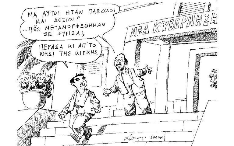 skitso-toy-andrea-petroylaki-31-08-18-2270248