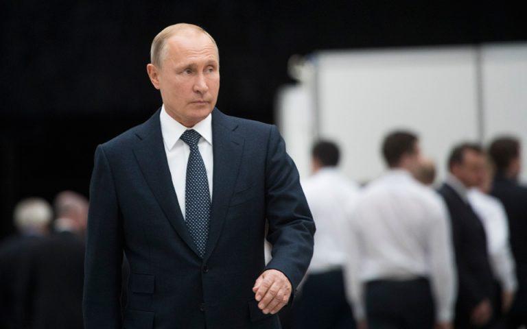 Τα περιουσιακά στοιχεία του Πούτιν στο στόχαστρο αμερικανικού νομοσχεδίου