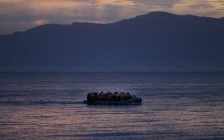 Η οργάνωση συμμετείχε σε κλειστές, κρυπτογραφημένες ομάδες επικοινωνίας, μέσω των οποίων λάμβανε πληροφορίες για προσφυγικές ροές.