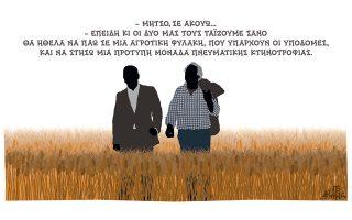 skitso-toy-dimitri-chantzopoyloy-04-08-180