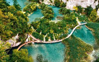 Plitvice Lakes National Park - Κροατία (Φωτογραφία: Shutterstock)