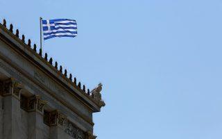 Η ελληνική σημαία κυματίζει πάνω από την Ακαδημία Αθηνών, Δευτέρα 20 Αυγούστου 2018. Στις 21 Ιουνίου μετά από συνεδρίαση του Eurogroup αποφασίστηκε η έξοδος της Ελλάδας από το μνημόνιο, το οποίο λήγει και επίσημα στις 20 Αυγούστου του 2018. ΑΠΕ-ΜΠΕ/ΑΠΕ-ΜΠΕ/ΣΥΜΕΛΑ ΠΑΝΤΖΑΡΤΖΗ