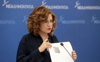 nd-o-k-tsipras-paizei-moysikes-karekles-epicheirontas-na-diasothei0