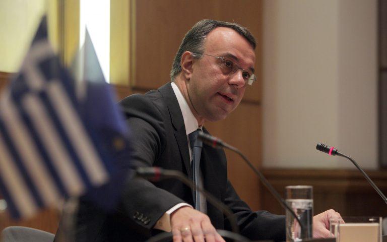 Σταϊκούρας: Eυθύνη της κυβέρνησης η εκκρεμής εξόφληση των ληξιπρόθεσμων οφειλών του Δημοσίου σε ιδιώτες