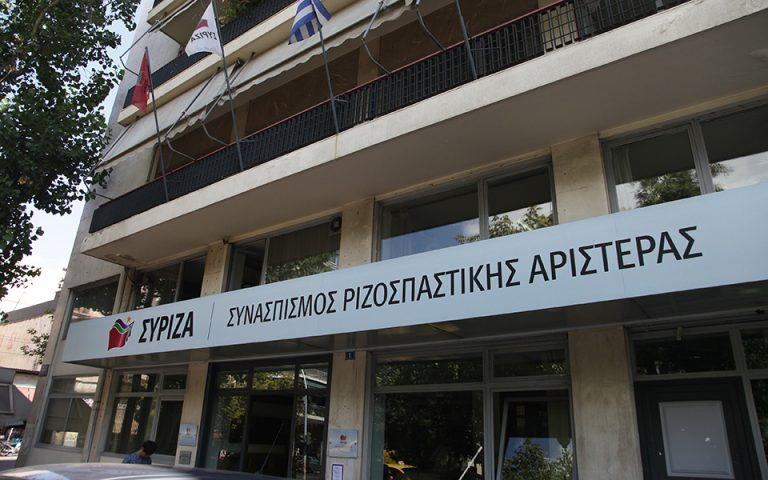 ΣΥΡΙΖΑ: Οι δηλώσεις του Λ. Γρηγοράκου ξεπερνούν κάθε όριο χυδαιότητας