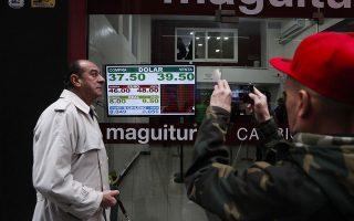 Η πτώση του πέσο της Αργεντινής και της τουρκικής λίρας προκάλεσε αλυσιδωτές αντιδράσεις στις υπόλοιπες αναδυόμενες αγορές, οδηγώντας σε υποχώρηση κατά 1,2% τον χρηματιστηριακό δείκτη αναδυόμενων αγορών MSCI.