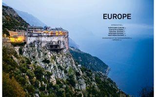 Η επετειακή έκδοση της Taschen «Around the world in 125 Years», με εικόνες κορυφαίων φωτογράφων από την Αμερική, την Ανταρκτική, την Ευρώπη,  την Αφρική, την Ασία και την Ωκεανία, κυκλοφόρησε τo 2014 με αφορμή τη συμπλήρωση 125 χρόνων από την παγκόσμια πρώτη του National Georgaphic.  Ο εκδοτικός οίκος και το ταξιδιωτικό περιοδικό συμπράττουν ξανά σε τρία αυτοτελή λευκώματα, συμπεριλαμβάνοντας νέο υλικό.