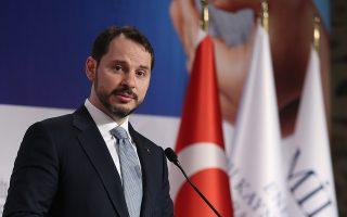 Enerji ve Tabii Kaynaklar Bakanı Berat Albayrak, Başbakanlık Dolmabahçe Ofisi'nde düzenlenen