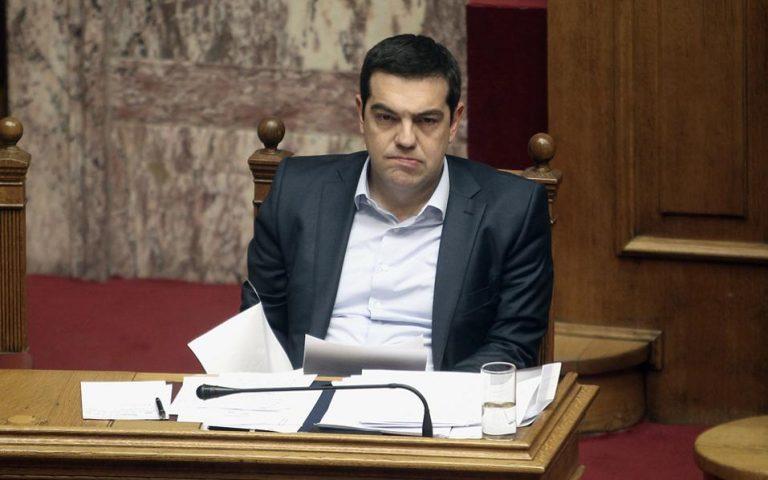 SZ: Προς το περιθώριο η τελευταία αριστερή κυβέρνηση