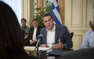 (Ξένη Δημοσίευση) O πρωθυπουργός Αλέξης Τσίπρας μιλάει στην σημερινή έκτακτη συνεδρίαση του υπουργικού συμβουλίου, που πραγματοποιήθηκε στο Μέγαρο Μαξίμου, την Παρασκευή 27 Ιουλίου 2018. ΑΠΕ-ΜΠΕ/ΓΡΑΦΕΙΟ ΤΥΠΟΥ ΠΡΩΘΥΠΟΥΡΓΟΥ/Andrea Bonetti