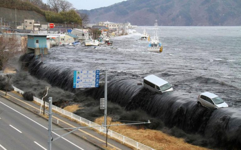 Προειδοποίηση για τσουνάμι σε Νέα Καληδονία, Βανουάτου και Φίτζι έπειτα από ισχυρό σεισμό