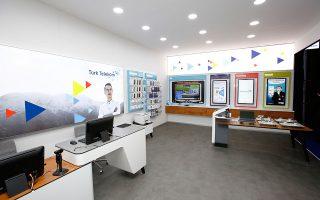 Οι τουρκικές τράπεζες Akbank, Garanti και Is Bank θα αποκτήσουν το πλειοψηφικό πακέτο της Turk Telecom ανάλογα με το ύψος του δανείου που είχαν χορηγήσει στην OTAS, θυγατρική της Oger Telecom.
