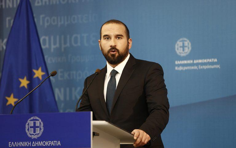 Τζανακόπουλος: Η δημοσιονομική κατάσταση της χώρας θα κρίνει την περικοπή των συντάξεων