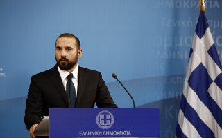 Ο υπουργός Επικρατείας και Κυβερνητικός Εκπρόσωπος Δημήτρης Τζανακόπουλος μιλάει κατά τη διάρκεια ενημέρωσης των πολιτικών συντακτών, για τις φονικές πυρκαγιές στην Ανατολική Αττική, στην Γενική Γραμματεία Ενημέρωσης και Επικοινωνίας, Αθήνα Τρίτη 31 Ιουλίου 2018. ΑΠΕ-ΜΠΕ/ΑΠΕ-ΜΠΕ/ΑΛΕΞΑΝΔΡΟΣ ΒΛΑΧΟΣ ΑΠΕ-ΜΠΕ/ΑΠΕ-ΜΠΕ/ΑΛΕΞΑΝΔΡΟΣ ΒΛΑΧΟΣ