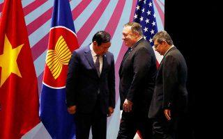 Ο Αμερικανός υπουργός Εξωτερικών Μάικ Πομπέο φθάνει στη σύνοδο του ASEAN στη Σιγκαπούρη.