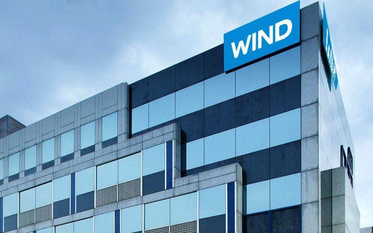 Αύξηση τζίρου κατά 3,7% για τη Wind το β΄τρίμηνο