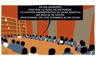 skitso-toy-dimitri-chantzopoyloy-09-08-180