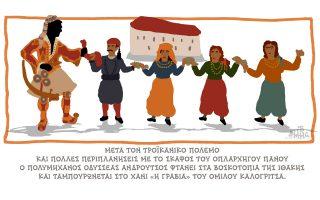 skitso-toy-dimitri-chantzopoyloy-21-08-180
