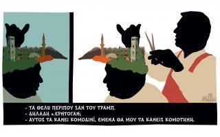 skitso-toy-dimitri-chantzopoyloy-18-08-180