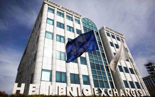Το roadshow του ελληνικού Χρηματιστηρίου (13ο ATHEX Greek Roadshow) στο Λονδίνο στις 19-20 Σεπτεμβρίου θα είναι ένα πρώτο τεστ των διαθέσεων των ξένων επενδυτών στο νέο καθεστώς της ενισχυμένης εποπτείας της Ελλάδας.