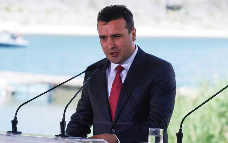 Τα σενάρια για το δημοψήφισμα στην ΠΓΔΜ