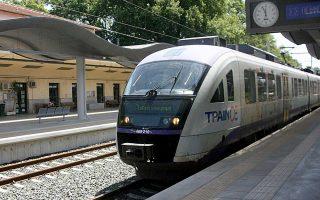 Σε 4/30 ώρες, αντί για 5/30, θα πραγματοποιείται η διαδρομή Αθήνα - Θεσσαλονίκη με το τρένο από τον προσεχή Νοέμβριο.