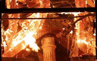 Η φωτιά στο εσωτερικό του Εθνικού Μουσείου του Ρίο εξαπλώθηκε γρήγορα λόγω των εύφλεκτων υλικών στις αίθουσές του.