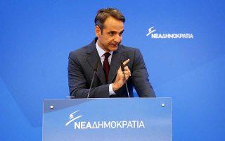 «Οι κ. Τσίπρας, Καμμένος και Κοτζιάς θέλησαν να εμφανίσουν ως τάχα επιτυχία τους μία άκρως επιζήμια συμφωνία για την Ελλάδα», ανέφερε στη δήλωσή του ο Κυρ. Μητσοτάκης.