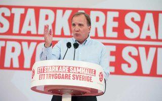 Ο Σουηδός πρωθυπουργός και επικεφαλής των Σοσιαλδημοκρατών Στέφαν Λεβέν σε προεκλογική εκδήλωση την περασμένη Κυριακή.